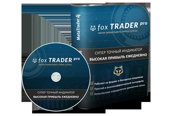Fox-Trader-Pro---box2+cd