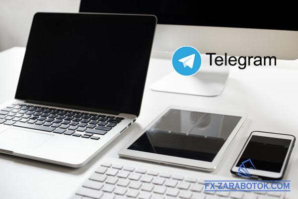 на столе лежат ноутбук, планшет и смартфон