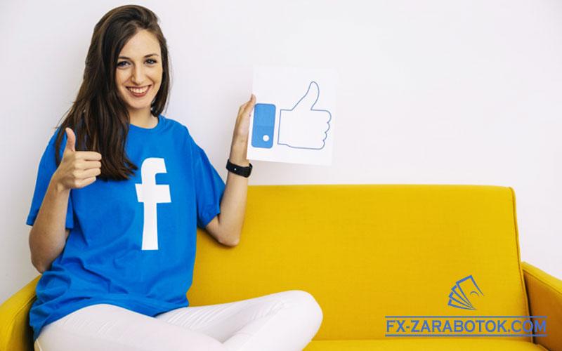 очень-красивая-девушка-в-футболке-с-лого-фейсбук