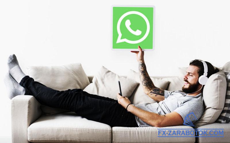 парень-лежит-на-диване-и-держит-логотип-ватсап