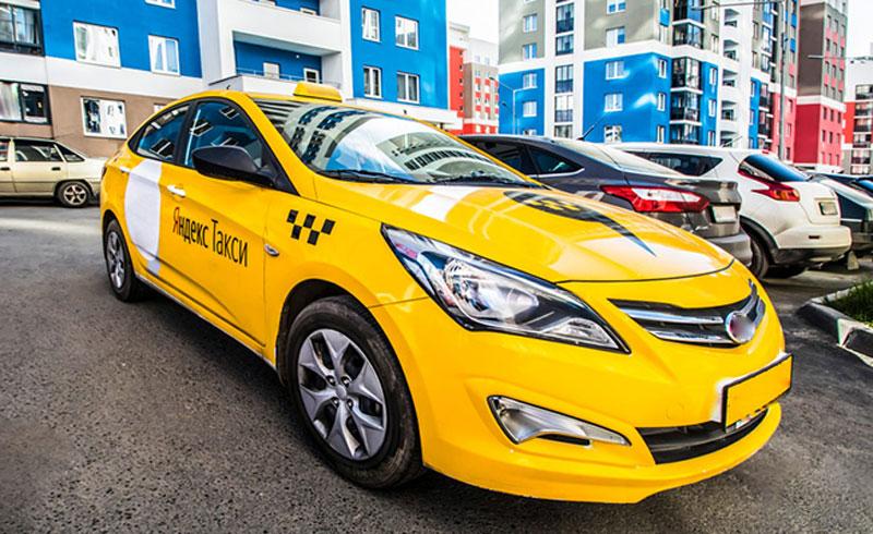 Яндекс-такси-в-Москве
