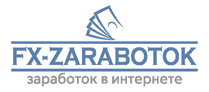 FX-ZARABOTOK