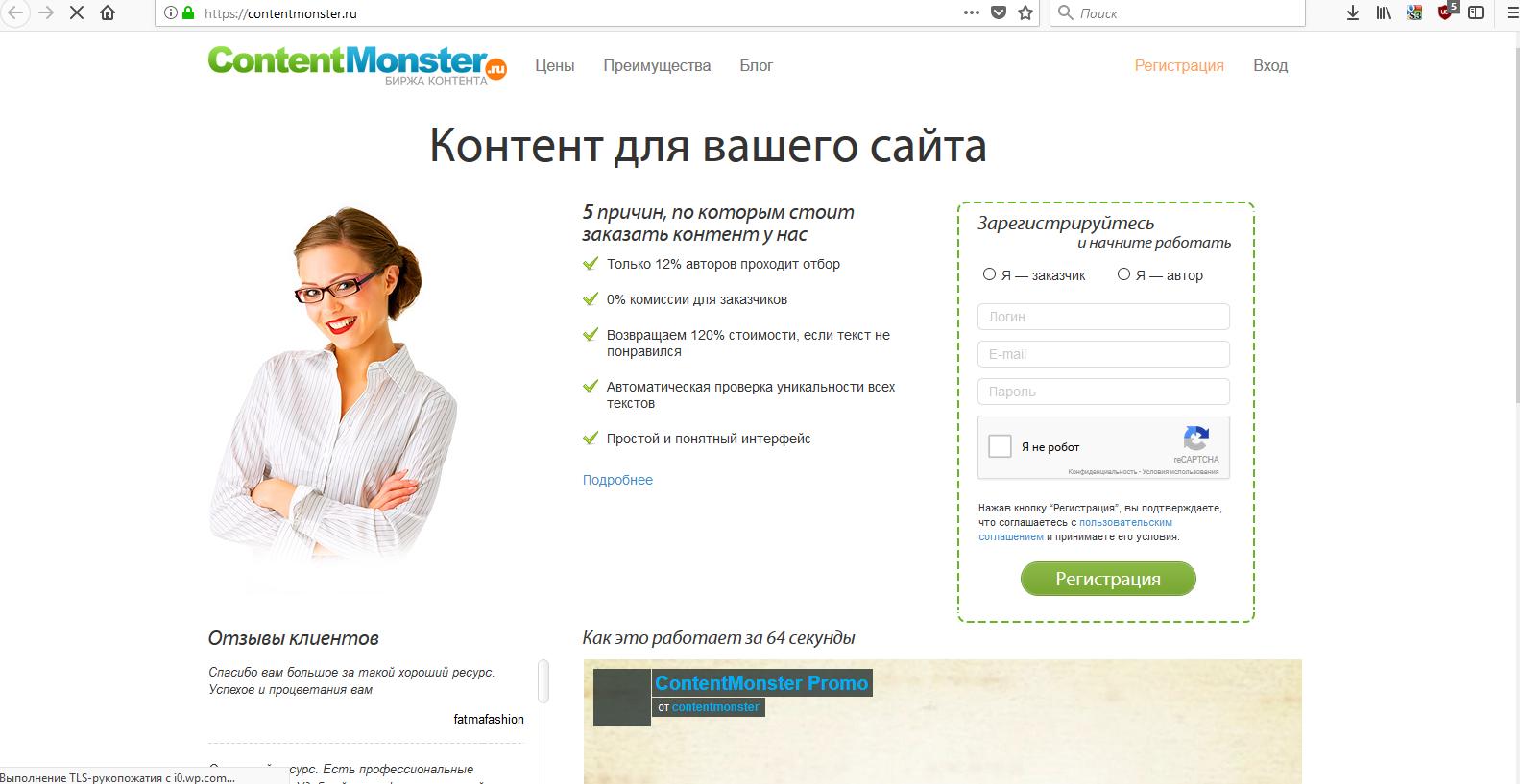 contentmonster-ru
