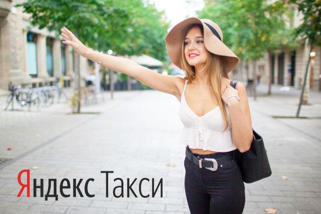 krasivaya-devushka-lovit-taksi