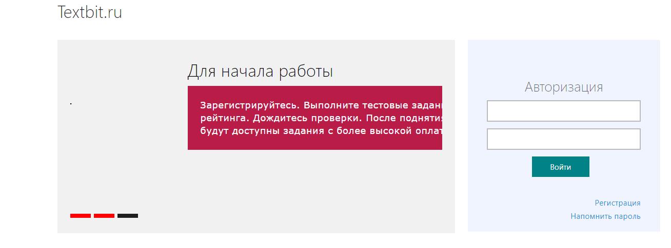 textbit.ru_