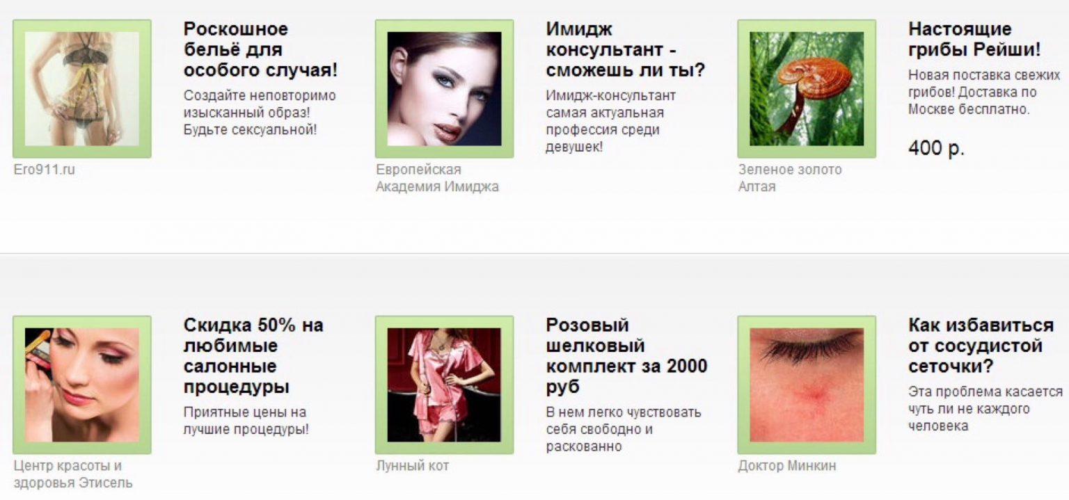 tizernaya-reklama-1536x719