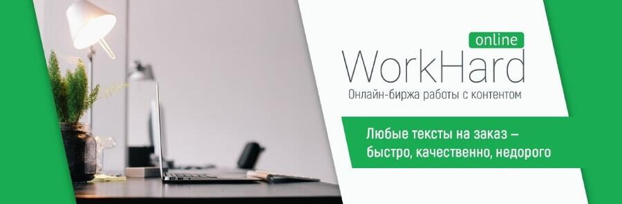 ТОП-15 лучших способов заработка в интернете в Казахстане без вложений с хорошей оплатой – Рейтинг 2021 года
